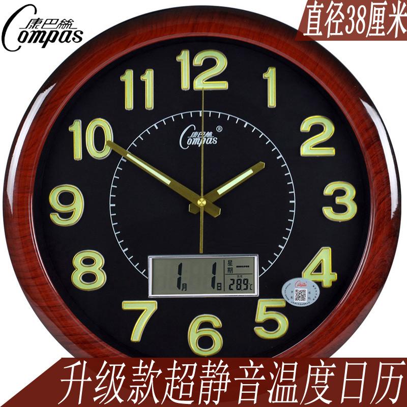 Часы на стену Артикул 44881866671