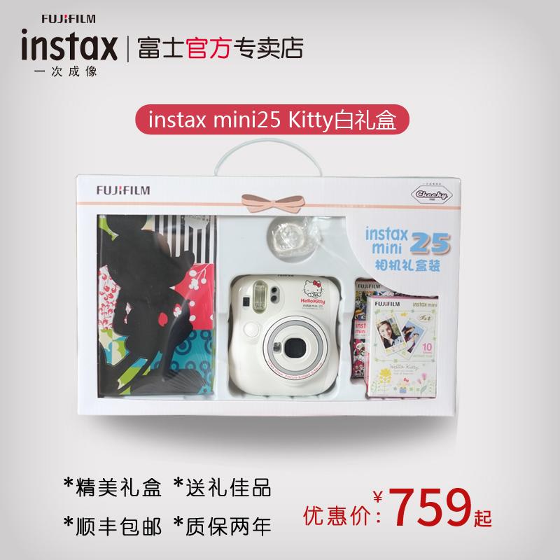 【情人节礼物 】富士mini25 相机hello Kitty礼盒含拍立得相纸