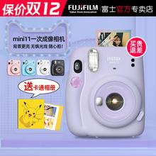 男女学生可爱胶卷傻瓜mini11富士相机instax套餐含拍立得相纸