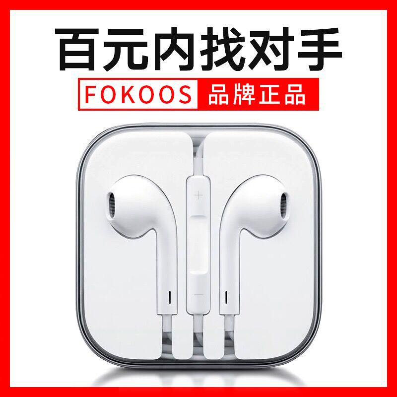 原装正品FOKOOS耳机oppo入耳式oppor15 r11 r9s通用plus女生vivo耳塞vivox21 x9s x9 x20苹果6s原配6专用有线