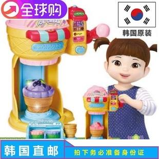 韩国直邮小伶玩具小豆子冰淇淋店kongsuni白雪公主光临过家家游戏