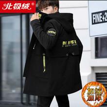 Beiji栄のメンズ冬プラスベルベット高齢者の50歳の綿の男性の中にお父さん厚いパッド入りの冬のコートのジャケット2019新しい秋と冬の60