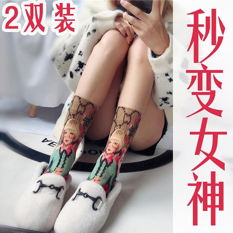 2双长袜子女韩版ins网红潮流印染潮牌彩绘长筒堆堆袜女袜夏季薄款