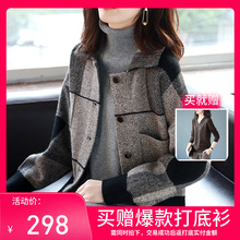 Baoshi Lige knitted short coat women's new autumn and winter loose jacket cardigan Western Fashion Top trend