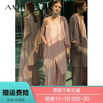 Amii极简网红cec法式休闲长裤女2020夏季新宽松收褶中腰百搭长裤