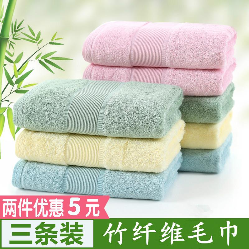 毛巾竹纤维成人家用洗脸柔软吸水竹炭小情侣美容面巾非纯棉3条