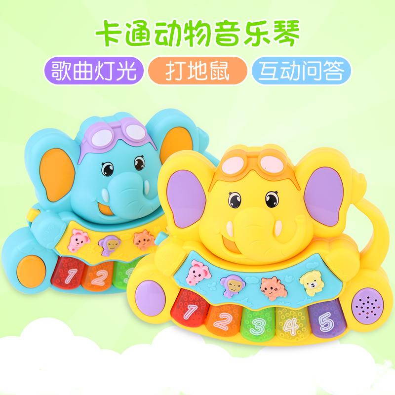 卡通婴幼儿早教益智电子钢琴电子琴10月16日最新优惠