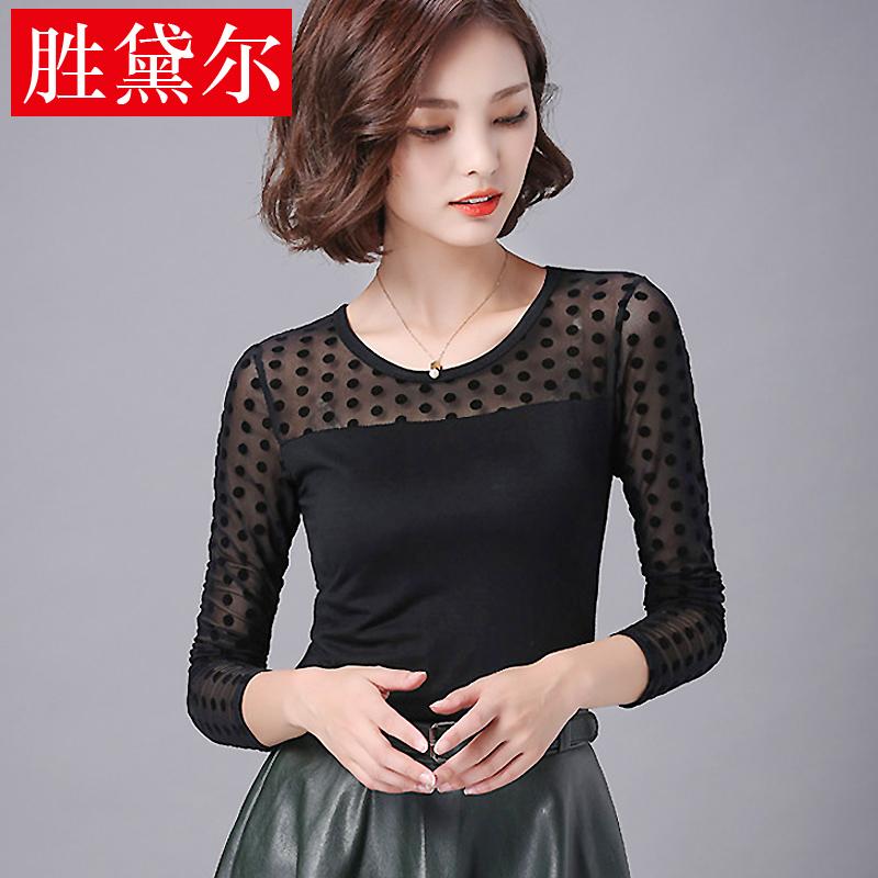 女打底衫韩版新品镂空显瘦黑色波点网纱修身大码圆领长袖t恤上衣