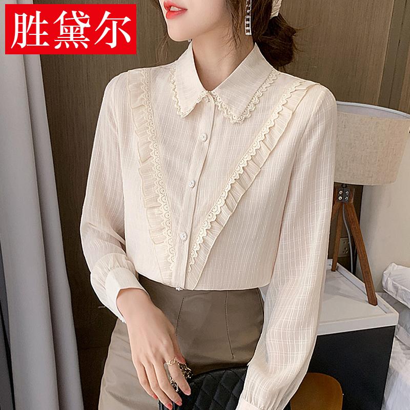 女装韩版衬衫长袖娃娃领职业装ol显瘦修身荷叶边暗纹格子时尚衬衫