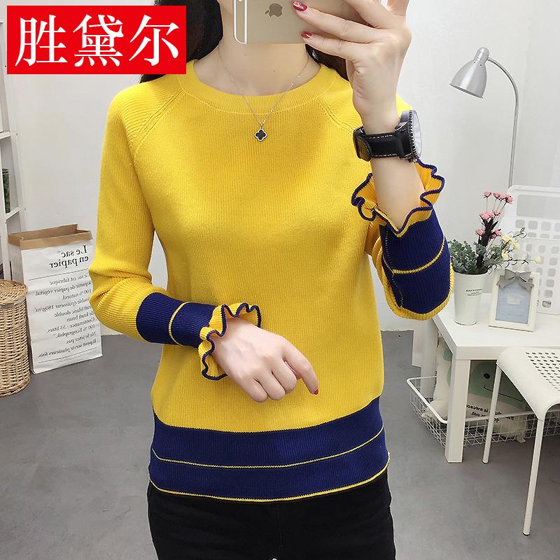 新品韩版毛衣女装撞色圆领长袖套头喇叭袖条纹修身上衣打底针织衫