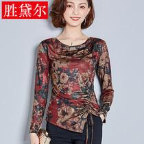 新款女装韩版花色堆堆领长袖打底衫t恤衫修身柔软显瘦雪纺衫上衣