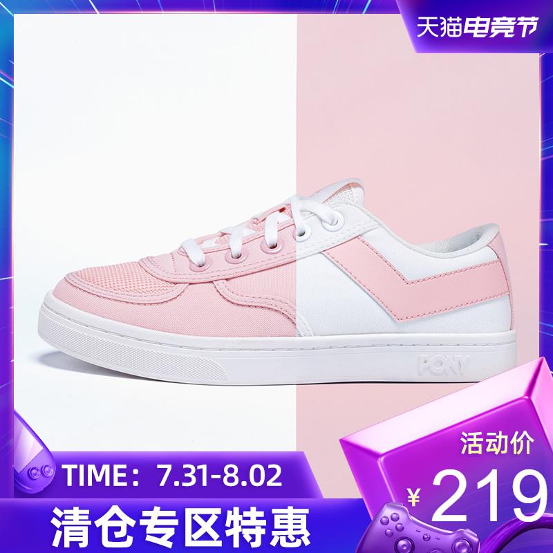 波尼/Pony春夏款经典款Slam Dunk休闲女鞋板鞋92W1SL01