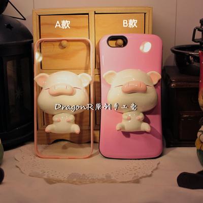 『DR原创 』 粉猪猪手机壳 DIY手工材料包 苹果XSMAX个性原创