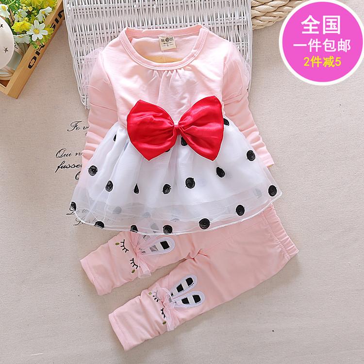 女宝宝秋装套装婴儿衣服女童长袖两件套0-1-2到3一周岁半秋季儿童