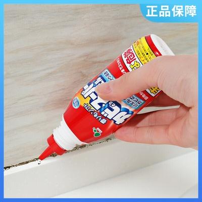 日本進口除霉劑洗衣機除霉菌啫喱墻體廚房衛生間去霉斑點清洗神器