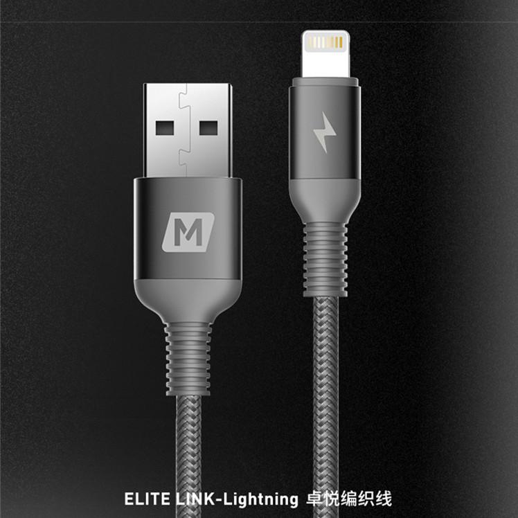 MOMAX正品苹果MFI认证iPhone XS Max数据线8P充电线防折断耐用线