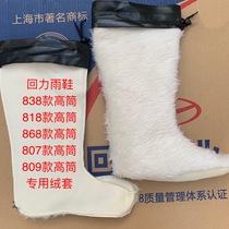 回力雨鞋专用内胆棉套冬季加厚加绒雨靴内胆棉套男女防寒保暖袜套