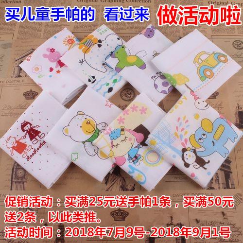 可爱纯棉手帕儿童女士男士手帕全棉卡通方巾手绢 幼儿园学校可用