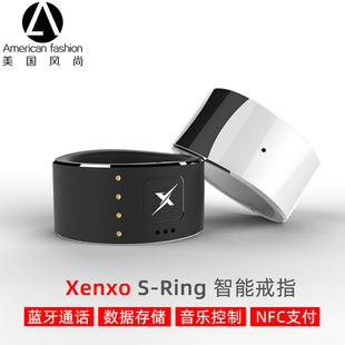 Xenxo S-Ring智能戒指蓝牙手势控制NFC支付多功能穿戴设备价格