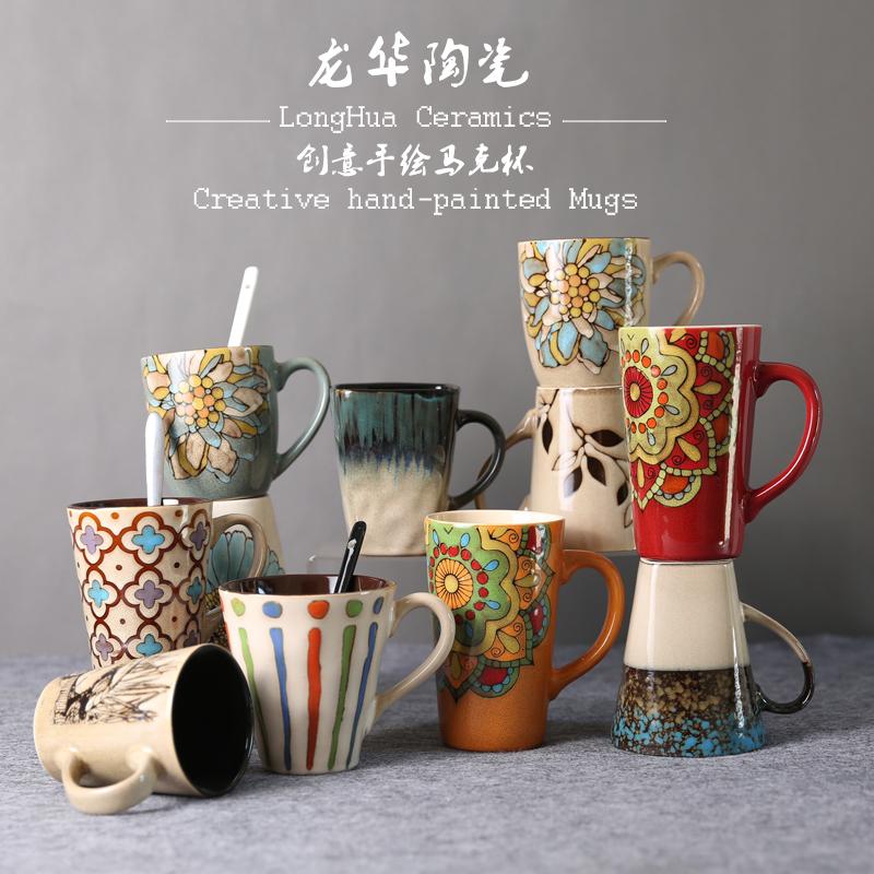 喝水杯子大容量马克杯陶瓷早餐杯创意复古个性情侣对杯水杯咖啡杯11月06日最新优惠