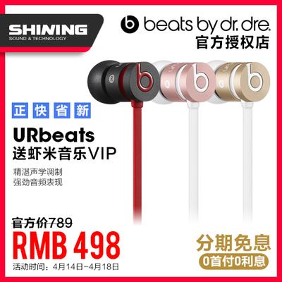 beatsx藍牙耳機評測,618大促