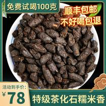 熟茶叶普洱茶小沱茶盒装500g糯香古树龙珠糯米香普洱茶新益号