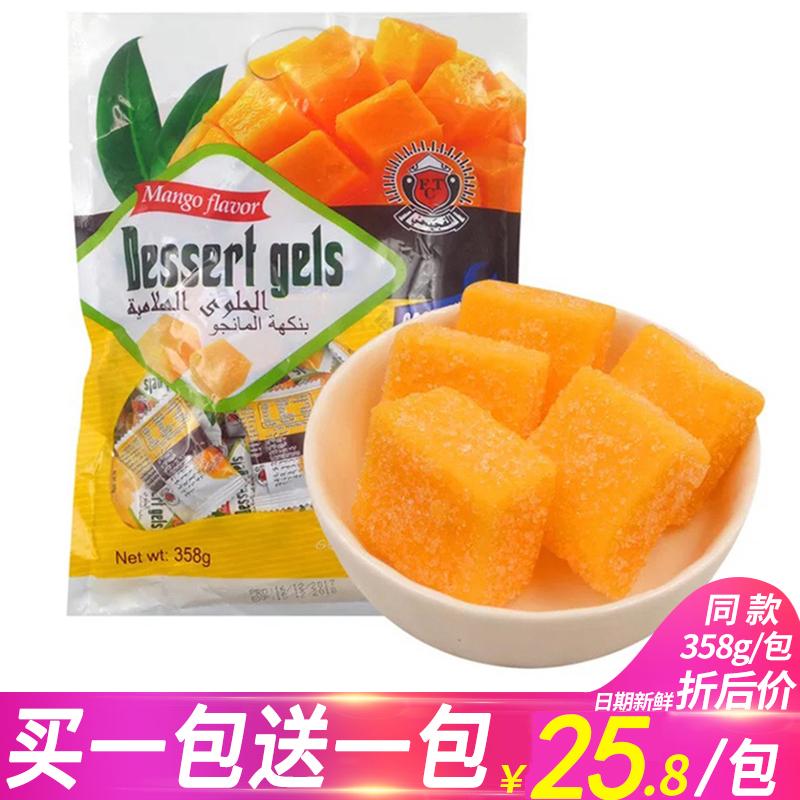 软糖小方块软糕味芒果散装芒果糖零食进口喜糖批发糕糖果多泰国小