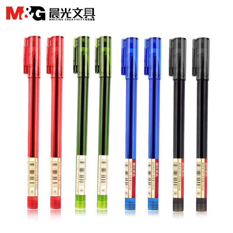 晨光优品中性笔AGPA1701考试全针管笔0.5mm黑色碳素笔包邮批发