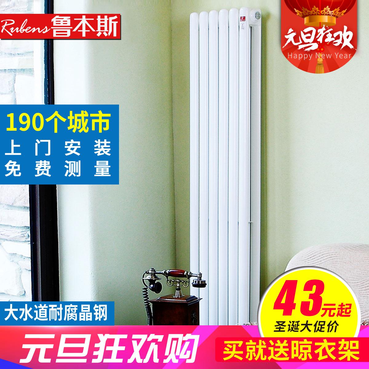 魯本斯鋼製暖氣片家用水暖壁掛式散熱器換熱器過水熱定製采暖3060