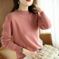 欧美慵懒风羊毛衫秋冬新款半高领衫针织打底衫女毛衣品牌爆款