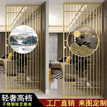 新中式铁艺隔断屏风客厅入户门挡煞玄关不锈钢办公室餐厅装饰轻奢