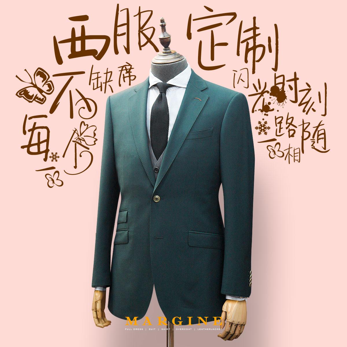 Shanghai Hangzhou suit customization high end handmade tailored suit customized business Korean mens wear