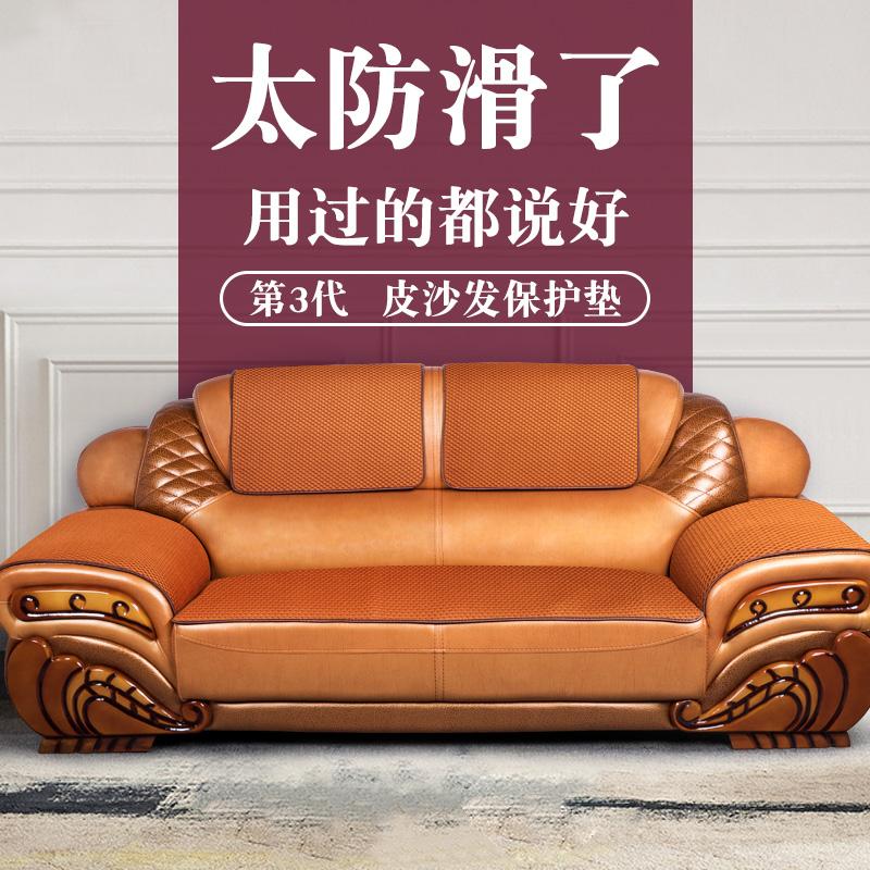 10-19新券真皮沙发垫子防滑四季通用坐垫简约现代1+2+3欧式321夏季套罩定做