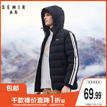 森马羽绒服男短款休闲时尚百搭冬季保暖潮流外套连们服