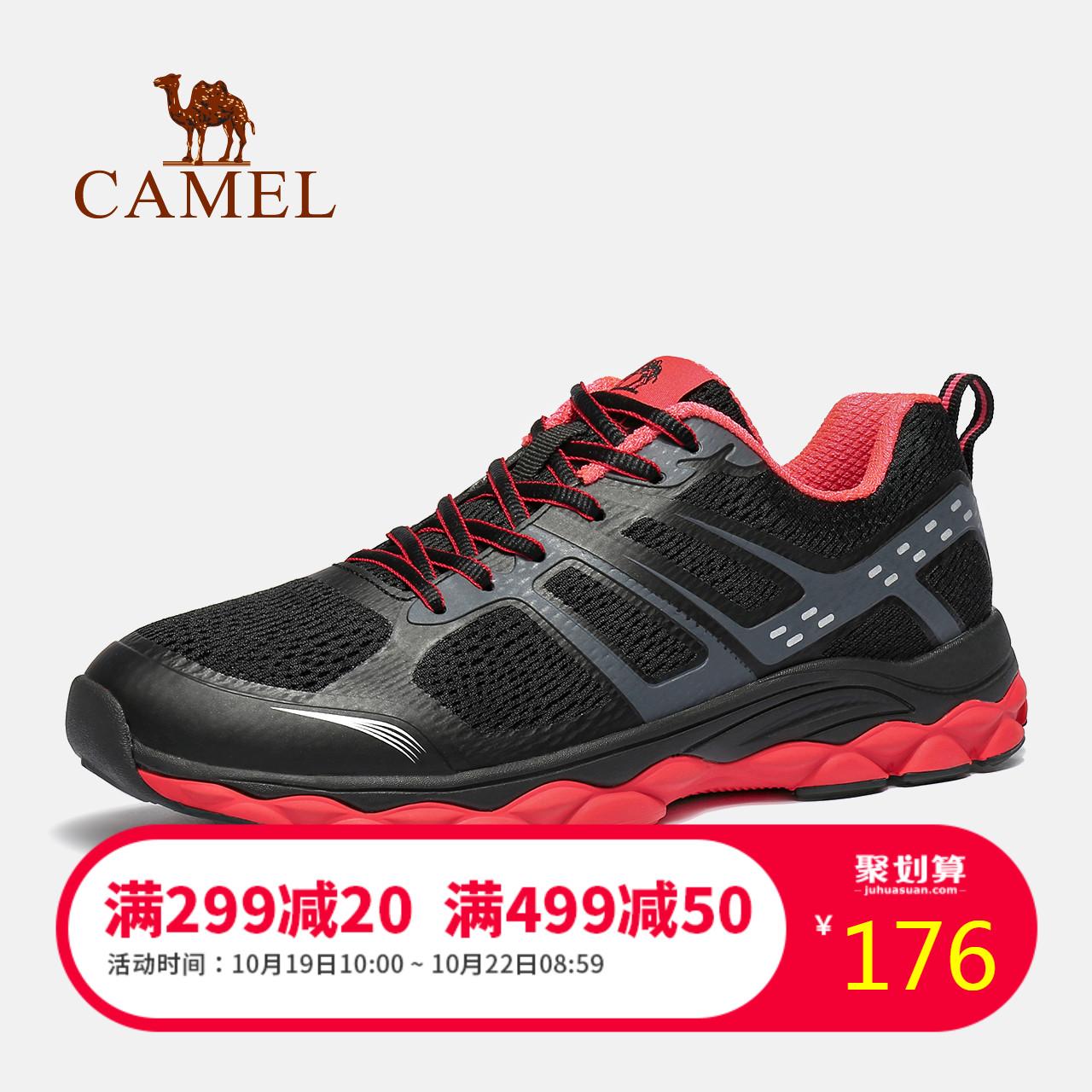 骆驼运动鞋男士休闲鞋轻便防滑透气减震网面旅游鞋学生跑步鞋男鞋