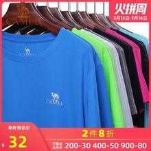 骆驼运动T恤男士透气健身衣跑步体恤宽松速干衣短袖女士上衣夏季