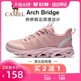 骆驼运动鞋男女2020夏季新款减震跑步鞋透气轻便粉色软底女士鞋子图片