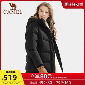 骆驼羽绒服女 2020冬季新款加厚保暖防风连帽中长款羽绒服男外套