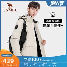 骆驼冲锋衣男女潮牌三合一可拆卸两件套防风防水登山服装秋冬外套