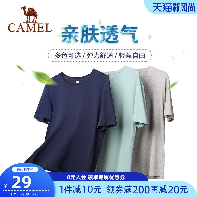 骆驼男装纯棉t恤男士短袖夏季宽松帅气薄款半袖纯色休闲运动圆领