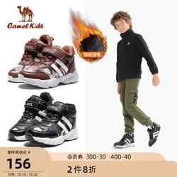 小骆驼童鞋儿童加绒鞋子冬季男童舒适加厚保暖时尚防撞中大童棉鞋