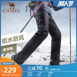 骆驼户外冲锋裤男女防风透气滑雪直筒徒步登山加绒防水长裤子秋季