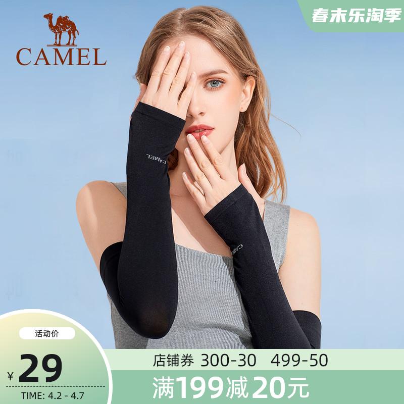 骆驼男女护臂冰袖防紫外线冰丝防晒袖套百搭手臂套ins潮夏季手套