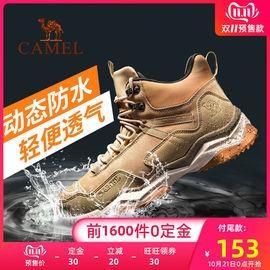 【预售免定金】骆驼登山鞋男防水防滑 女徒步鞋爬山鞋子户外鞋履图片