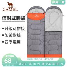 骆驼户外双人睡袋大人大人露营室内冬季加厚防寒隔脏单人睡袋