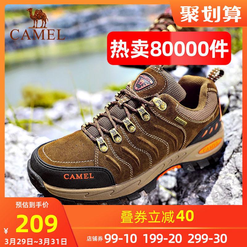 骆驼登山鞋男 防水防滑 透气户外运动鞋牛皮厚底耐磨女士徒步鞋子