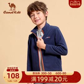 小骆驼童装儿童抓绒衣秋冬中大童双刷加绒摇粒绒保暖透气开衫外套