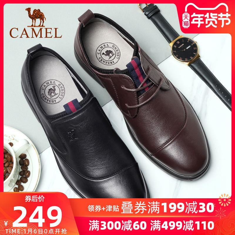 骆驼男鞋增高鞋