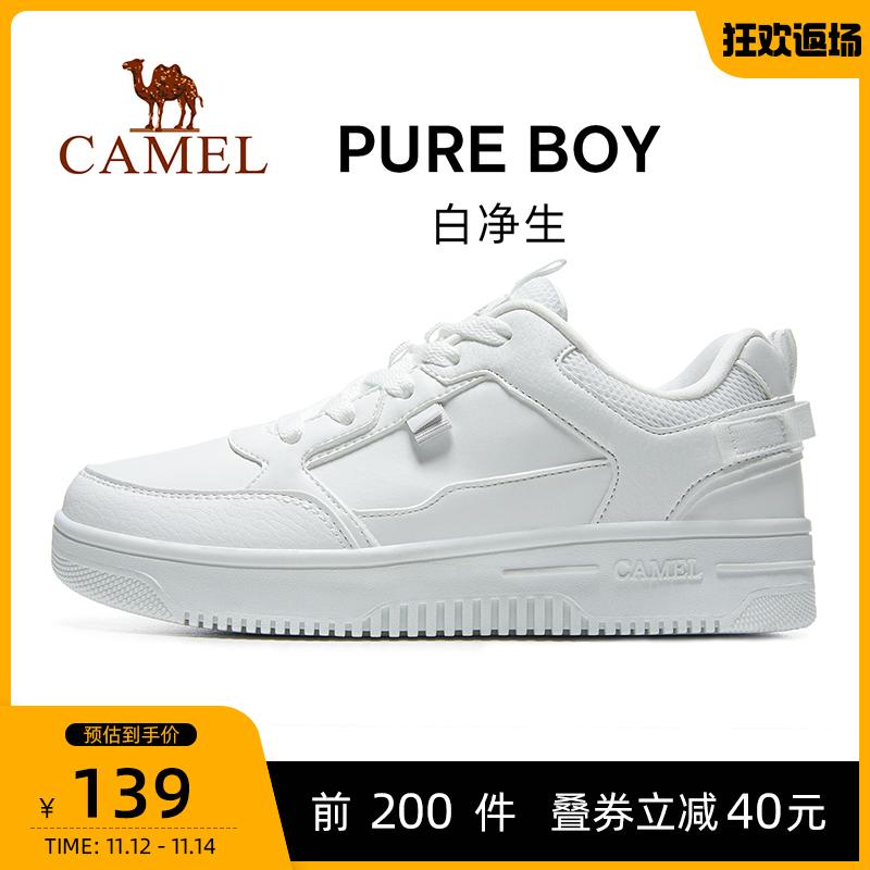【白净生】骆驼运动鞋男士2020秋冬新款时尚百搭舒适板鞋休闲鞋子