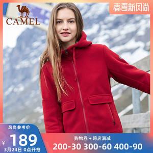 骆驼户外卫衣女 春秋新款女士运动摇粒绒时尚连帽抓绒衣外套开衫